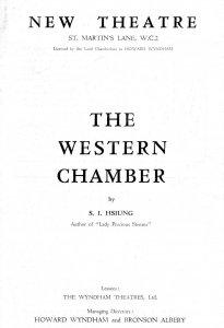 The Western Chamber Helen Haye Kay Walsh Joyce Redman Theatre Programme + Review