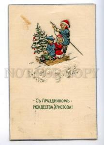 169856 Russia X-MAS TREE Kids on Sled Vintage EMBOSSED PC