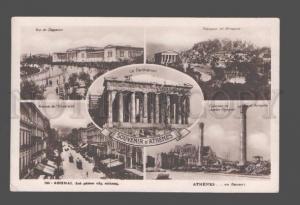 081323 GREECE Athenes Vintage collage photo PC