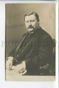 432152 Alexander GLAZUNOV Russian COMPOSER vintage PHOTO postcard