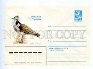 196532 USSR Uzbekistan Kyzylkum reserve Houbara Bustard COVER
