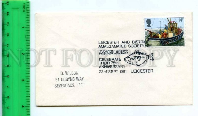 420502 UK 1981 year FISHING Leicester COVER