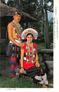 Taiwan Aboriginal Dancers A Fine Pair Cabin