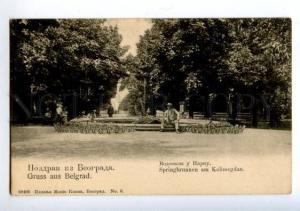 172428 SERBIA Gruss aus BELGRAD BEOGRAD Vintage postcard