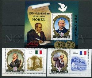 030804 KOREA NORTH 1984 Nobel set of 2 stamps +S/S #30804