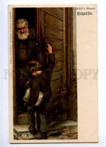 190106 Old Man & Boy by MENZEL Vintage LITHO Nordwestd PC