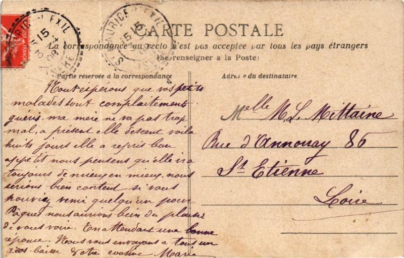 CPA La vie aux champs, A la santé des Mariés FRANCE FOLKLORE (789479)