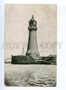 236722 UKRAINE ODESSA Lighthouse Vintage Odespoligraph PC
