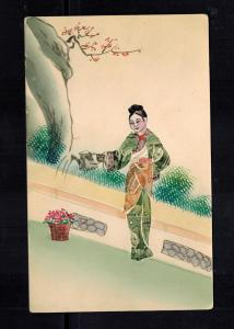 mint China Stamp Art Collage Postcard Circa 1920s Woman Watering Garden
