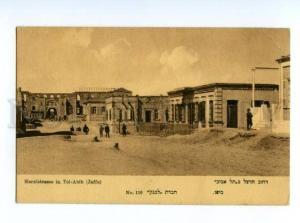 132926 PALESTINE ISRAEL Herzlstrasse in Tel-Abib OLD russian