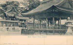 Japan - Ikuta Tempel Kobe Japan 04.59