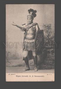 085582 VISHNEVSKY Russia DRAMA Theatre STAR Actor Caesar PHOTO