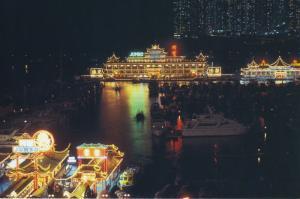 Hong Kong Night Scene Aberdeen Typhoon Shelter HongKong Postcard D14