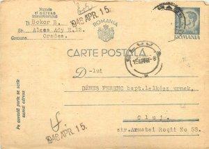 Romania royalty stationery post card Oradea 1948