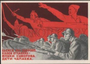 100908 WWII RUSSIA ANTI GERMAN PROPAGANDA by KUKRINIKSI Old PC
