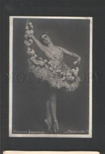 120469 DUDINSKAYA Russian BALLET Star RAYMONDA old PHOTO