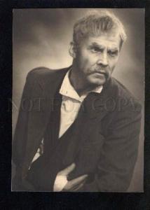 041697 YASHUGIN Russian OPERA Singer WWII old PHOTO