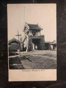 Mint Manchuria China RUSSIA RPPC Postcard Town View