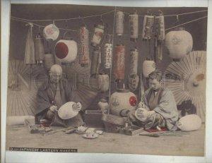 090628 JAPAN lantern Makers & Hakodate Vintage two PHOTOS