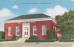 Mississippi Pascagoula Post Office