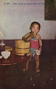 china, Young Native Chinese Boy eating Rice (1910s) Postcard