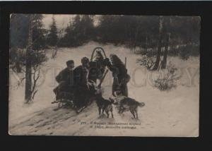 077024 HUNTERS in Winter Forest w/ LAIKA Dogs by FRENZ vintage