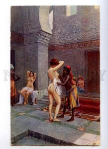 176688 NUDE Black Slave Bathing HAREM Vintage Color PC