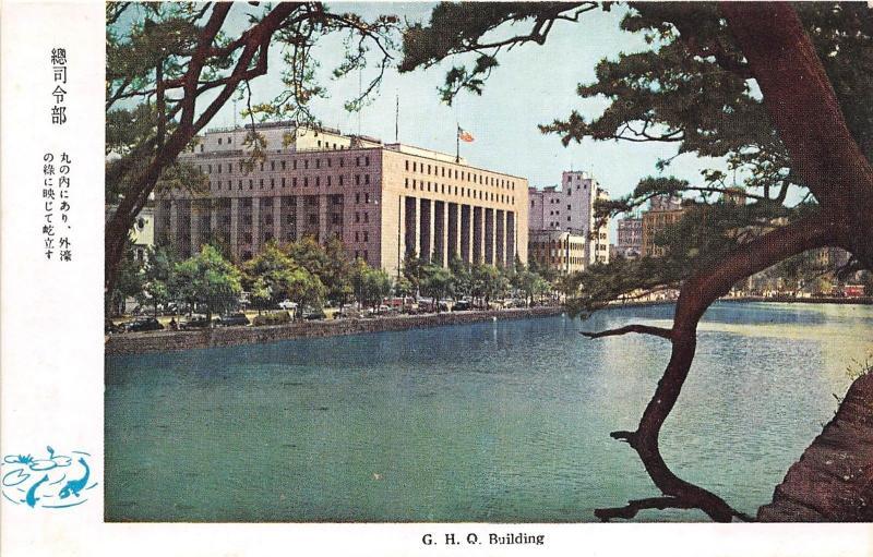 Tokyo Japan 1950s Postcard Tokyo G.H.Q. Building by Shinseido Tokyo