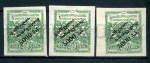 509012 RUSSIAN CIVIL WAR 1922 year GEORGIA stamps overprint