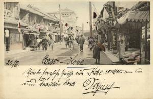 japan, KOBE, Unknown Street Scene, Japanese Flags (1899)
