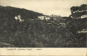 greece, SAMOS Σάμος, Couvent de Zoodohas Pyghi, Convent Monastery (1910s)