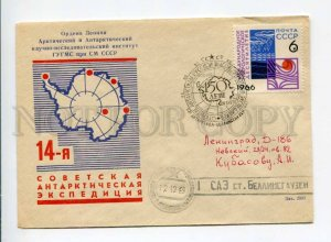 409288 USSR 1967 14th Antarctic Expedition Bellingshausen station w/ signature