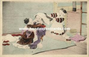 japan, Young Naughty Boys playing with Mother's Clothes (1910s) Y. Torii