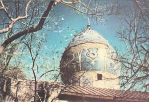 Middle East Holy Shrine Ghazem in Shemiran Iran postcard