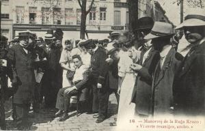 7th World Esperanto Congress in Belgium Antwerp (1911) Postcard (2)