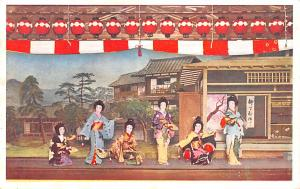 Japan Postcard Women
