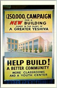 1950s BROOKLYN, New York Advertising Postcard YESHIVA Campaign for a New Bldg