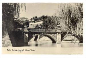 RP, Twin Bridge, Imperial Palace, Tokyo, Japan, PU-1950