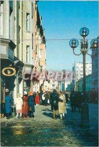Modern Postcard of Old Arbat Street Moscow