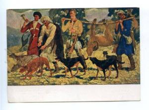 172755 CAUCASUS Dogs HUNT Red Army by CHERNYSHEV vintage PC