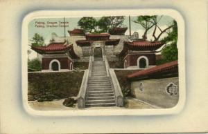china, PEKING PEIPING, Dragon Temple (1910s) Blue Embossed Postcard No. 3