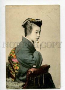 3108569 Japan GEISHA girl Vintage tinted Yokohama PC