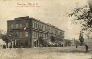 georgia russia, TBILISI TIFLIS, Hotel Orient (1903)