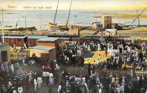 Canals Foreign Post Card Arrive du tapis Sacre Suez Unused