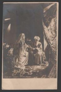 115121 Belle SLAVE visit Doctor HAREM by ERNST vintage SALON