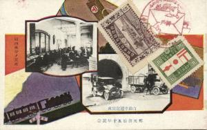 japan, 50th Anniversary of the Japanese Post Mail Service (1921) Stamps