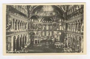 RP  Interior Mosquee view, Ayo Sofyaninici, Turkey, 1910-30s