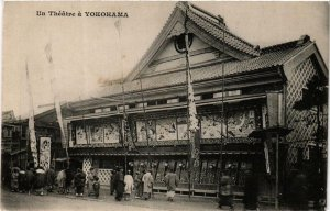 PC CPA YOKOHAMA Un Theatre JAPAN (a8563)