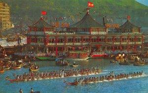 Hong Kong Aberdeen The Tai Pak Floating Restaurant postcard