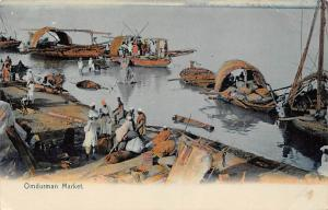 Sudan Omdurman Market, Commerce, Boats, Native People